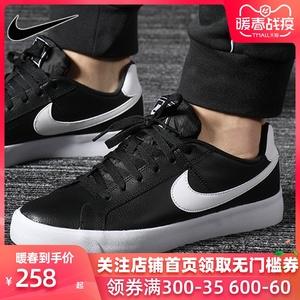 Nike耐克男鞋2019夏季新款COURT低帮轻便运动鞋休闲鞋板鞋BQ4222