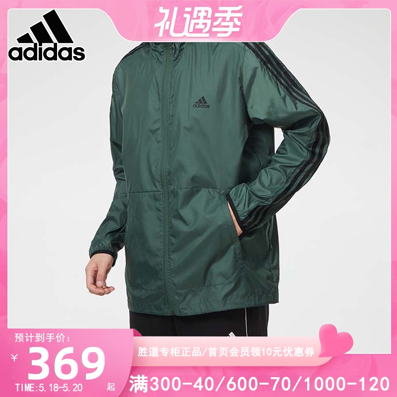 Adidas sportswear men's jacket 2021 summer new green hooded casual loose jacket GQ0601