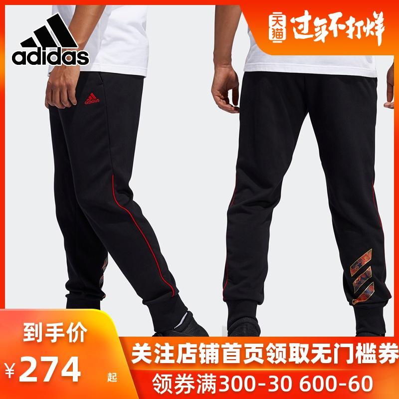 阿迪达斯裤子男裤2020春季新款新年贺岁运动裤宽松小脚长裤GH4998
