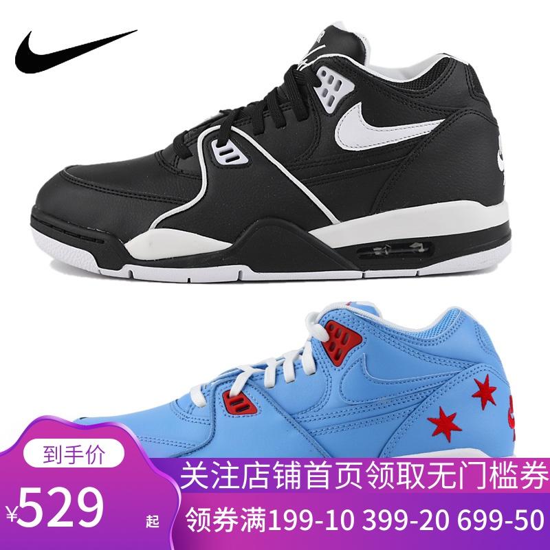 Nike耐克運動鞋男鞋2020新款芝加哥氣墊鞋休閑鞋板鞋CU4831-406