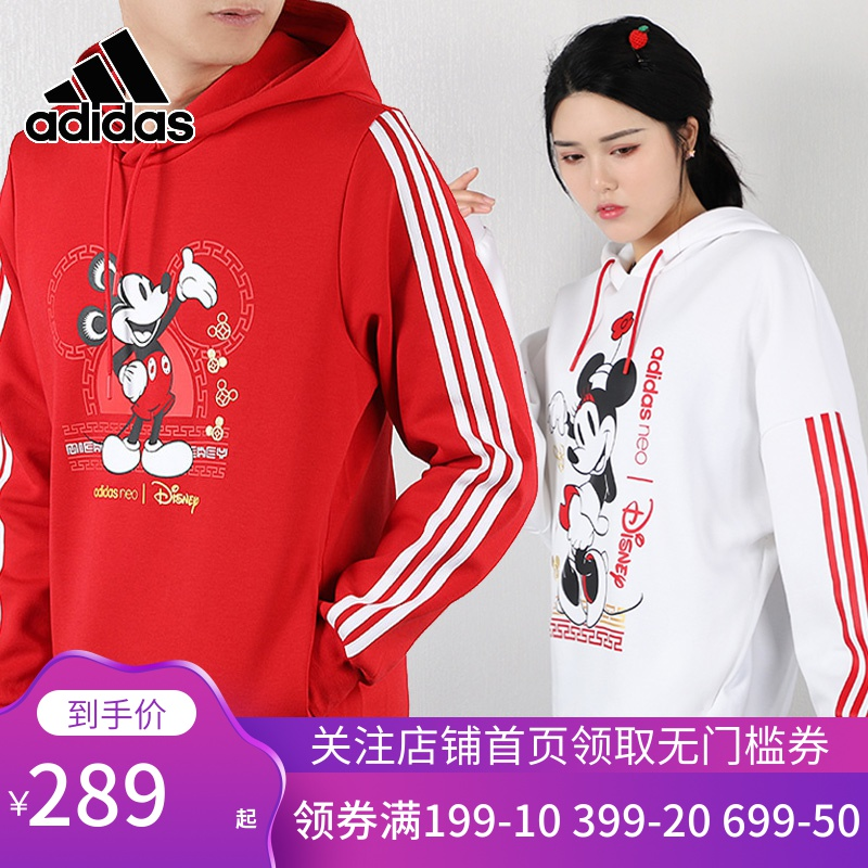 Adidas men's and women's wear Disney Mickey co brand mouse year Hooded Sweatshirt pullover ge7767