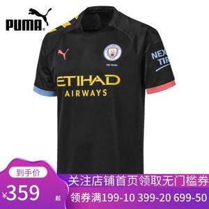 彪马短袖男装2020新款19-20曼城客场球迷版足球运动T恤755590-02