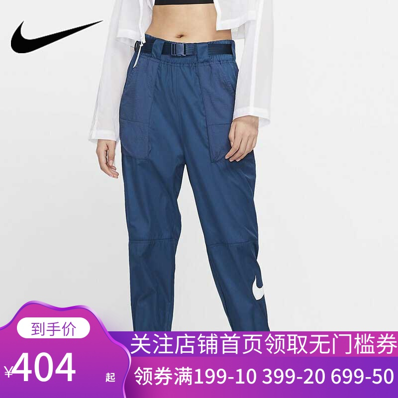 Nike Nike pants women's pants 2020 spring new tatting sports pants closing leg pants cj3777