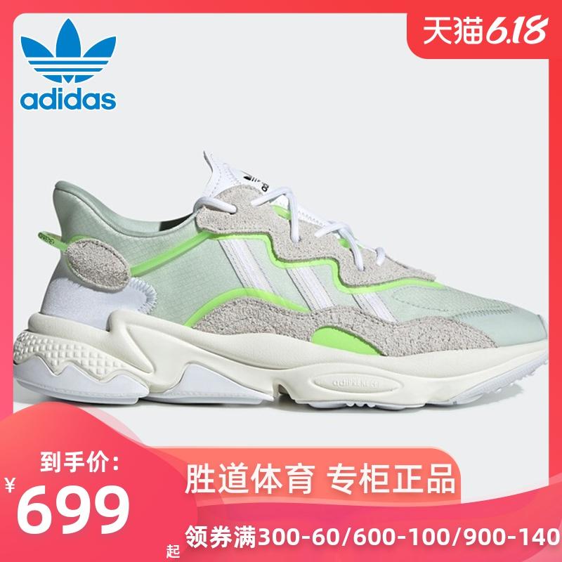 阿迪达斯三叶草男鞋女鞋2020新款老爹鞋OZWEEGO经典休闲鞋EF4288