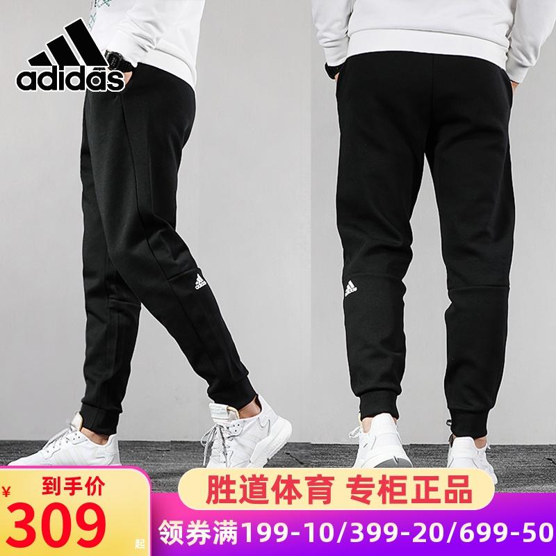 阿迪达斯裤子男裤2020春季新款小脚收口运动裤休闲卫裤长裤EB5270