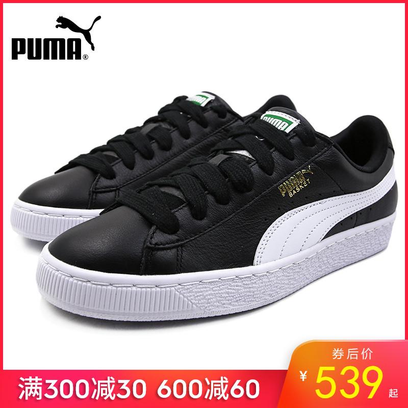 Puma彪马男鞋女鞋2019夏新款李现同款情侣运动鞋小白鞋板鞋休闲鞋