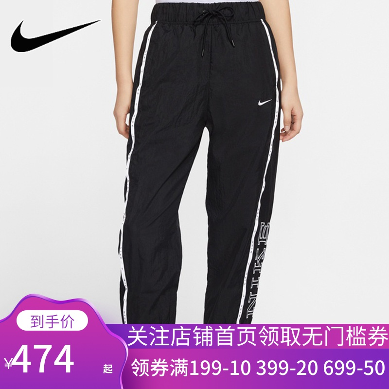 Nike pants women's pants spring 2020 new casual woven small leg pants pants pants ck1409-010