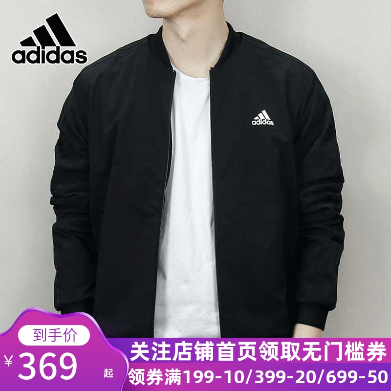 Adidas coat men's 2020 new Mock Neck sportswear pilot jacket bomber eh3778