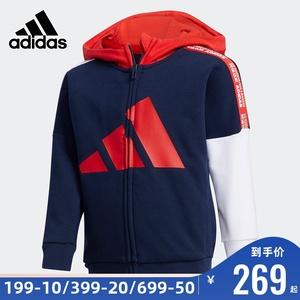 Adidas阿迪达斯男童装2020春季新款连帽休闲套头衫运动卫衣FM9700