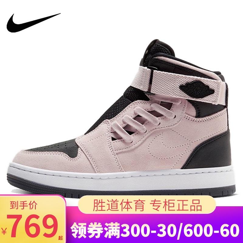 NIKE耐克AJ女鞋高帮板鞋2020春新款运动鞋时尚休闲鞋潮AV4052-602