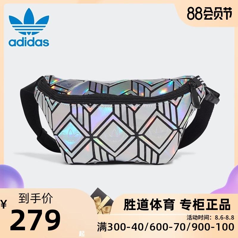 阿迪达斯三叶草男包女包镭射菱形运动斜挎包拎包胸包腰包GE5452