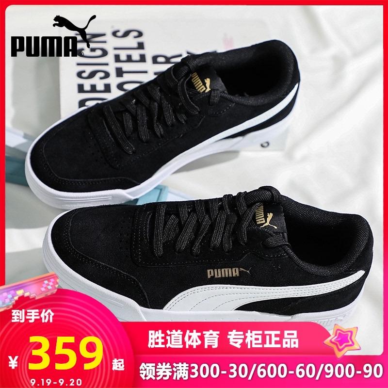Puma彪马男鞋女鞋2020秋季新款低帮轻便运动鞋休闲板鞋370304-05