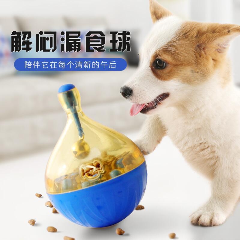 狗狗玩具耐咬小狗球法斗泰迪漏食球解闷神器磨牙幼犬宠物逗狗用品