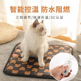 宠物猫咪小电热毯猫用恒温加热垫宠物小狗狗猫咪专用小号取暖器图片