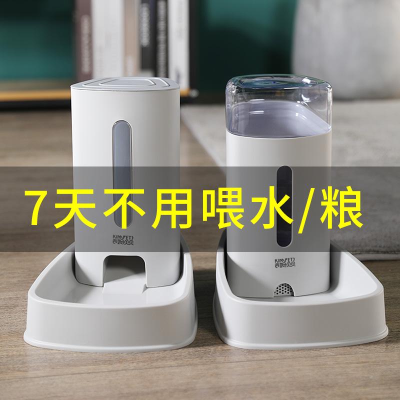 狗狗猫咪饮水机自动喂食器饮水器宠物喝水神器用品喂水流动不插电