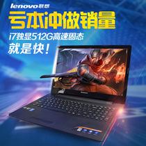 顯卡敗家之眼游戲本2070RTX2060i7代9玩家國度防眩光屏游戲筆記本電腦預售3ms240hz英寸15.63搶神ROG
