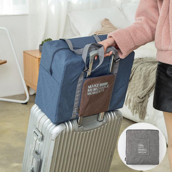 旅行袋手提包折叠便携防水整理收纳袋男旅游大容量行李箱拉杆包女
