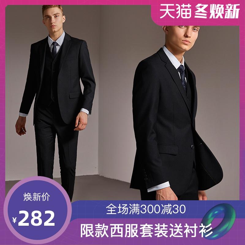 商务休闲正装西服套装男韩版职业装修身黑色小西装单西男外套上衣