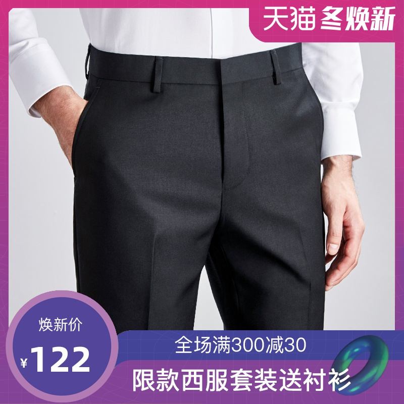男士西裤修身秋季黑色商务职业正装西服裤子男休闲西装裤直筒免烫