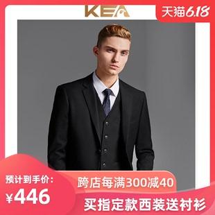 西装 伴郎服韩版 男士 三件套商务修身 西服套装 职业正装 新郎结婚礼服