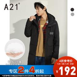 A21秋冬季新款2020男装长款羽绒服 男士保暖冬装加厚潮男黑色外套