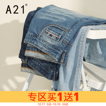 A21 New Men's Decorated Small-footed Jeans Men's Elastic Pants Embroidery Trend Men's Trousers in Autumn