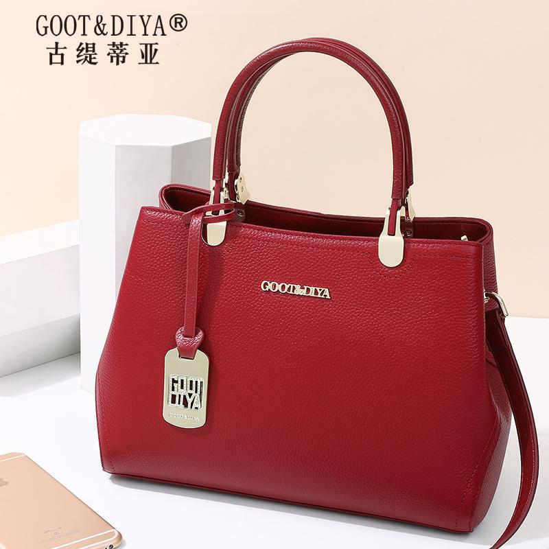 Кожаные сумки Артикул 574603035329