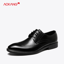 Aokang men's shoes autumn new fashion block carved British breathable light soft formal leather shoes temperament men