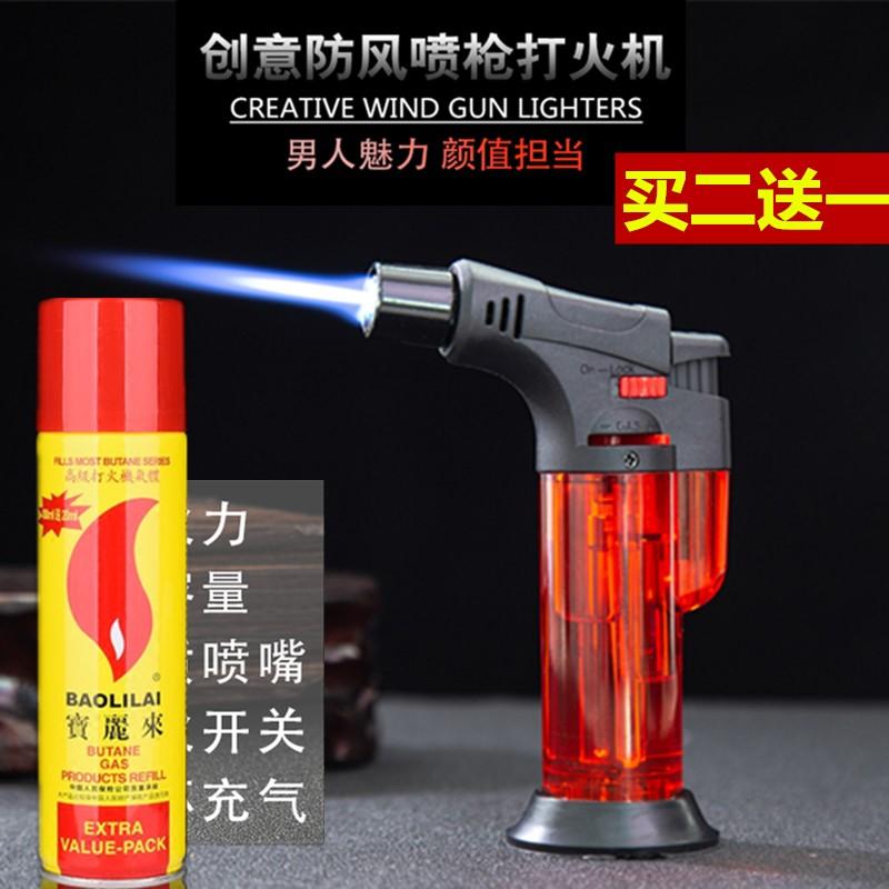 Зажигалки Артикул 640615454201