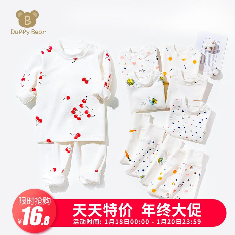 婴儿高腰内衣套装纯棉女童秋装宝宝秋衣秋裤0-1岁睡衣3男童棉毛衫