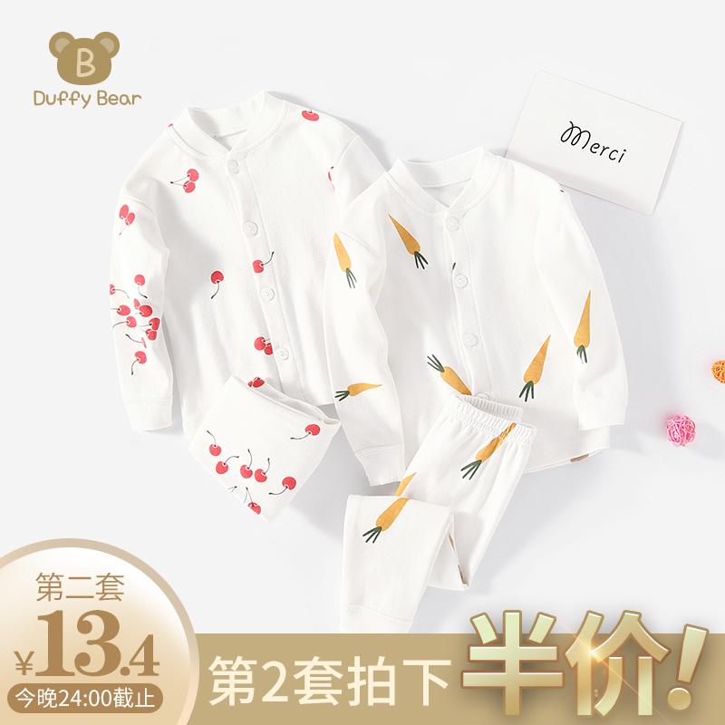 纯棉男女宝宝秋装套装女0一1一3岁儿童2婴儿衣服内衣秋衣秋裤套装