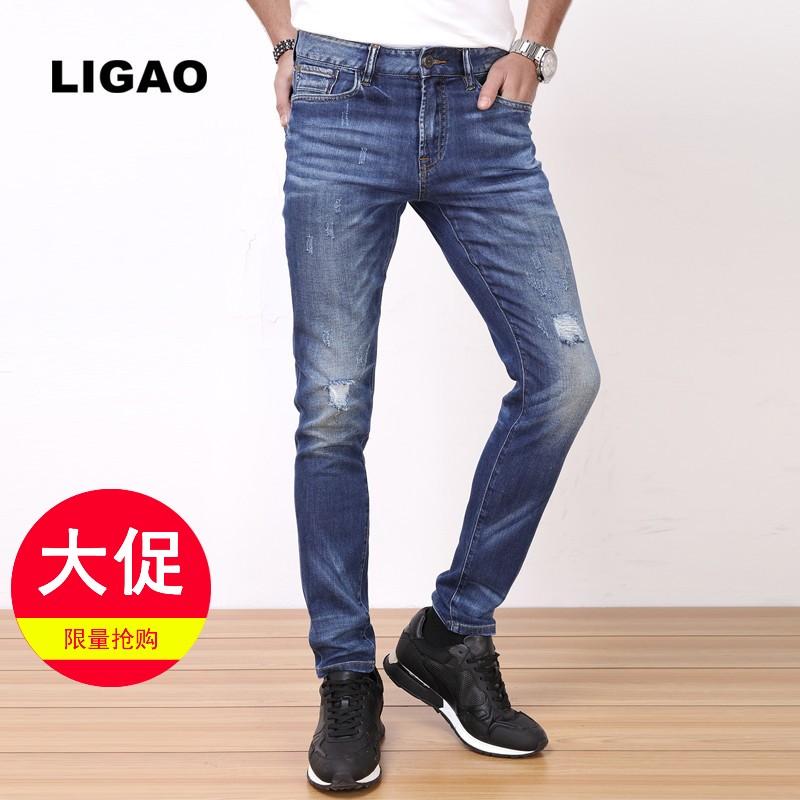 LIGAO力高 夏季男式破洞牛仔裤超薄款 弹力修身直筒个性长裤