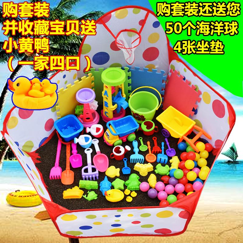儿童决明子沙池套装沙滩玩具 宝宝小孩玩假沙子工具折叠围栏家用