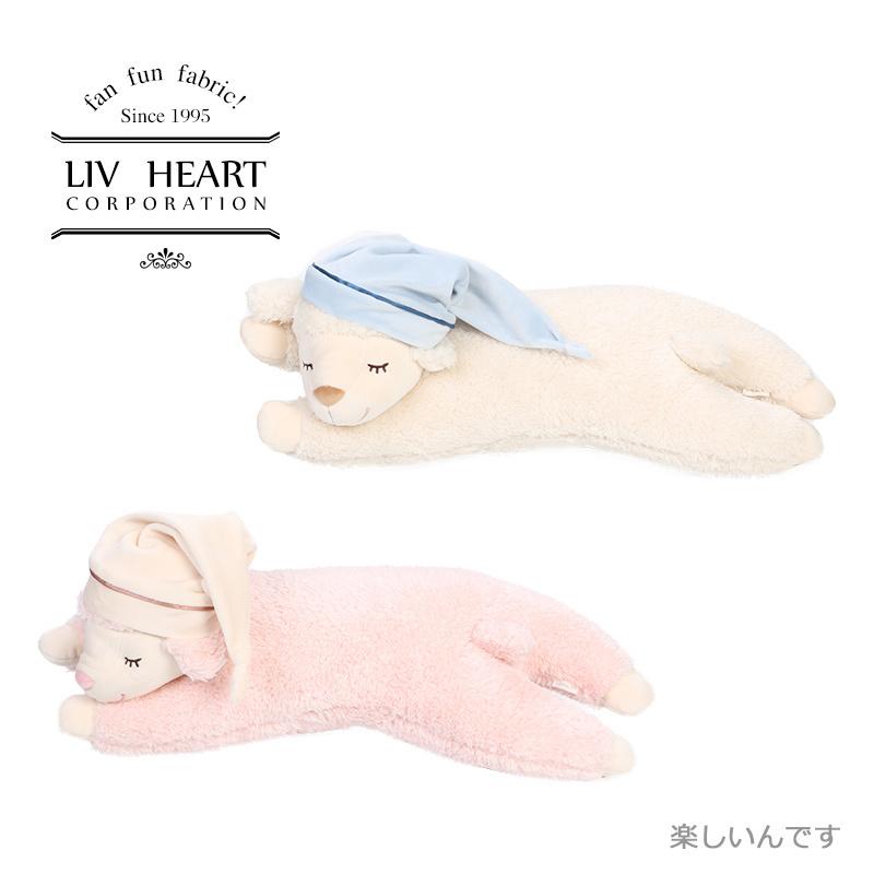 LIVHEART папа подушка ложиться спать полдень остальные подушка ложь подушка кукла подушка офис комната подушка полдень остальные подушка вздремнуть подушка