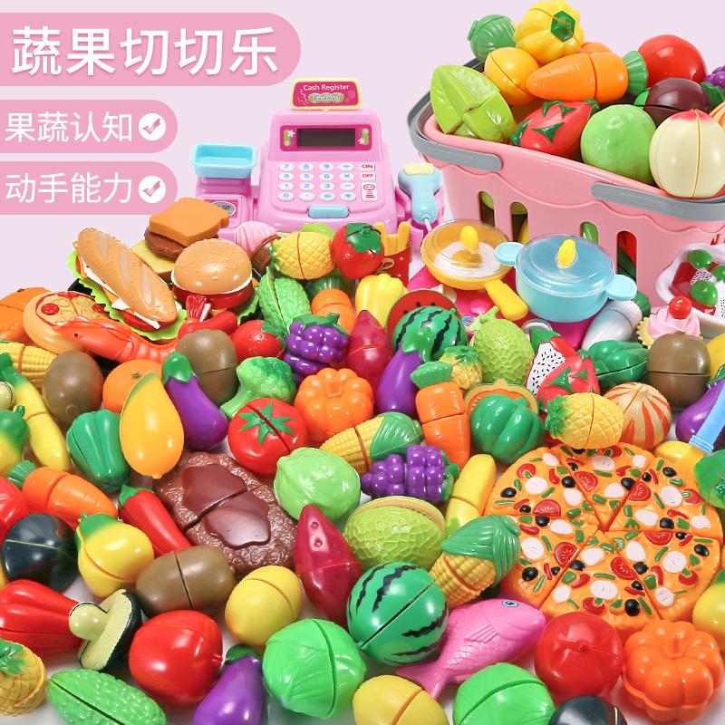 水果蔬菜切切乐玩具刀套装磁性魔术贴可切披萨汉堡过家家儿童玩具