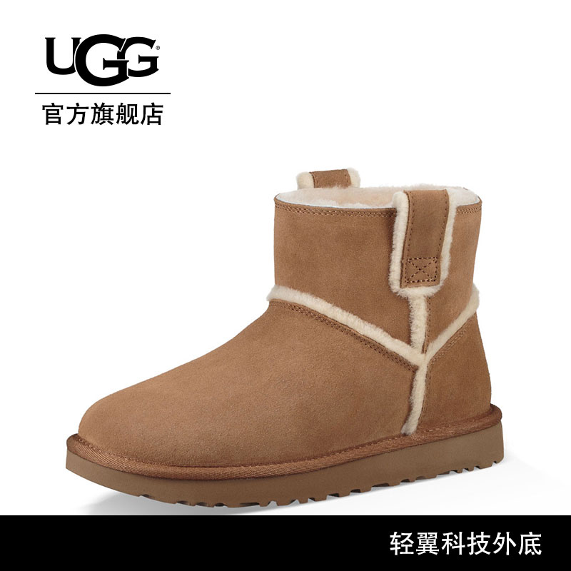 UGG autumn and winter ladies snow boots flat classic novelty series fluffy casual fashion short boots 1100211