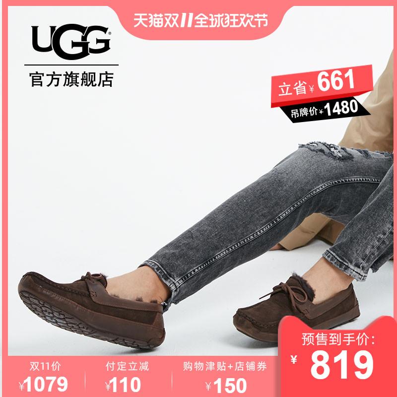 UGG2019秋冬男士便鞋系带休闲一脚蹬舒适豆豆鞋 5102 thumbnail