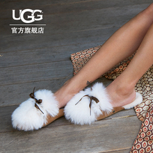 UGG2019 Autumn New Type Ladies'Single Shoes Leisure Comfortable Flat-soled Plush Slippers 1105316
