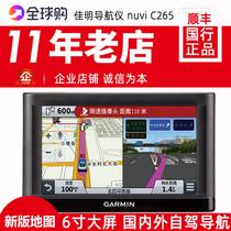 特价Garmin佳明C265GPS车载导航仪北美澳洲新西兰地图美国自驾游