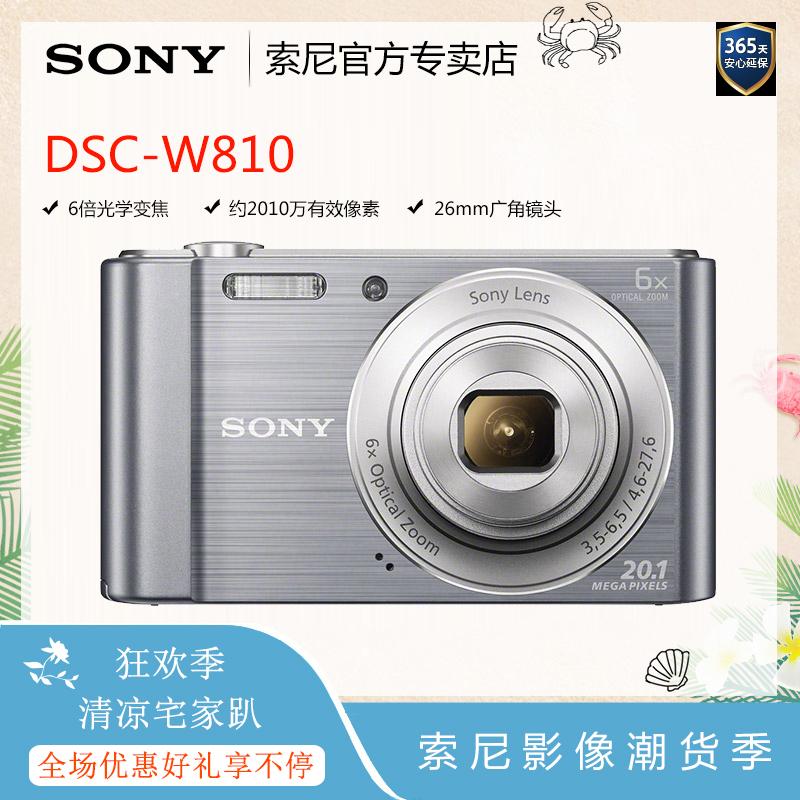 Sony/索尼 DSC-W810 6倍光学变焦 2010万像素 卡片机 数码相机