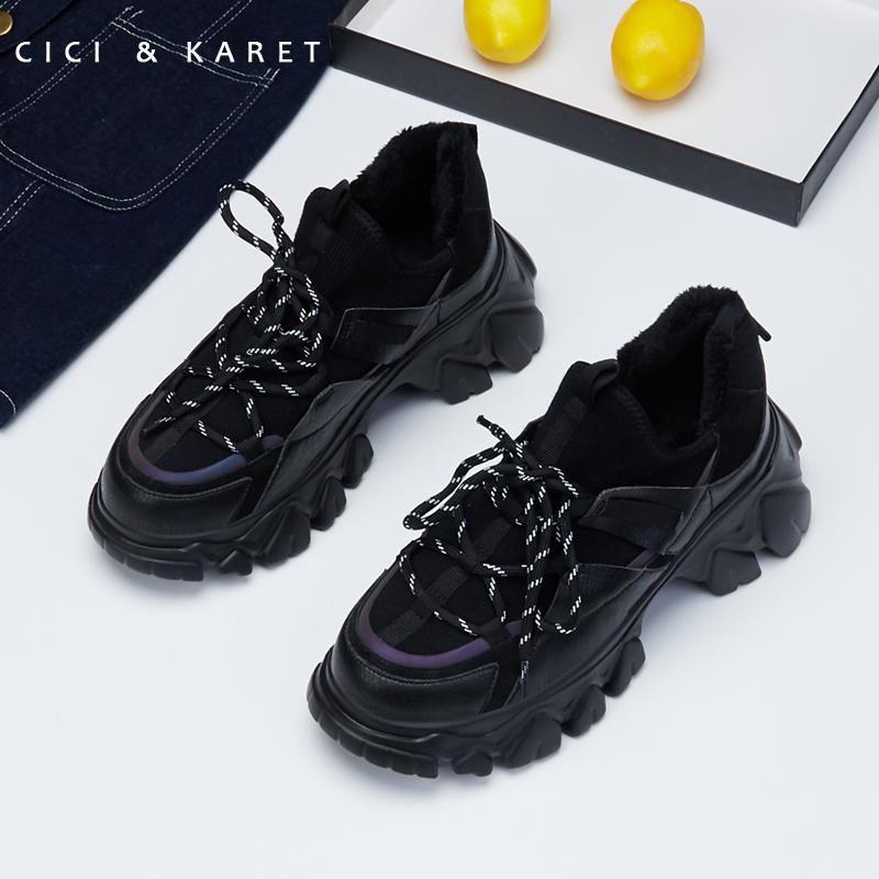 小CK黑色加绒老爹鞋女潮ins超火厚底增高冬全黑色纯运动鞋秋冬季图片