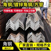 角鐵鋼材三角鐵槽鋼工字鋼C型鋼U型鋼h型材鍍鋅方鋼等邊角鋼國標