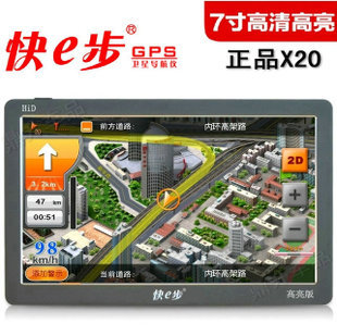 E X20 fast genuine step highlighted version 7 inch car GPS navigator carrier Rear view fixed system one machine