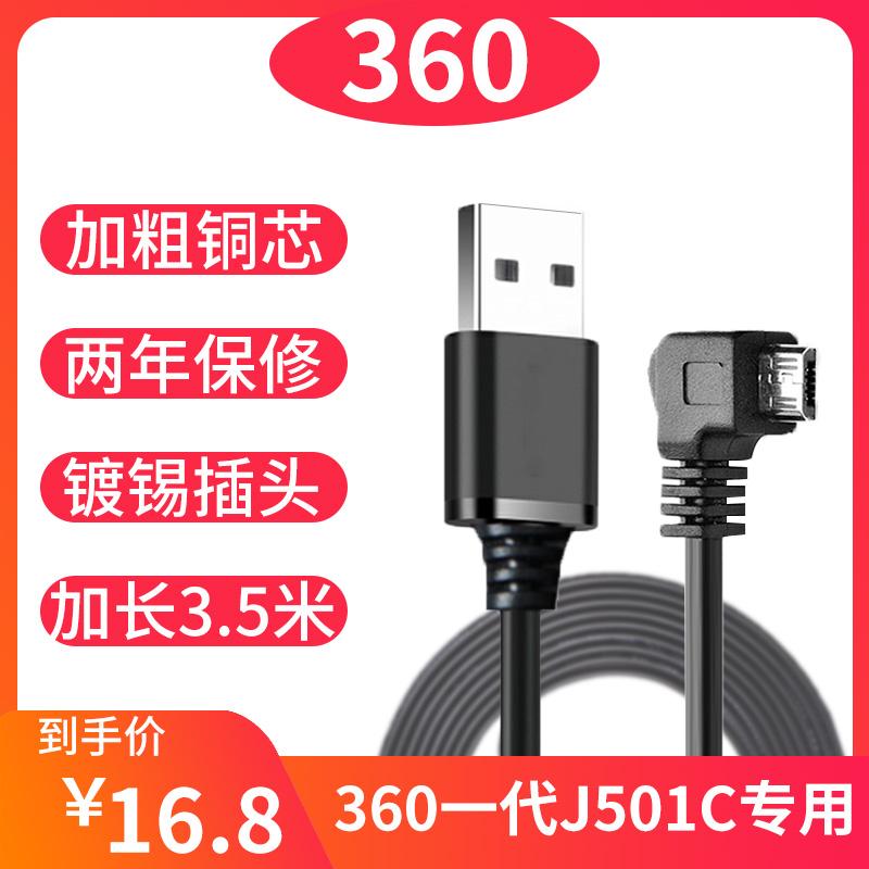 Внутриигровые ресурсы Qihoo 360 credits Артикул 600260801112