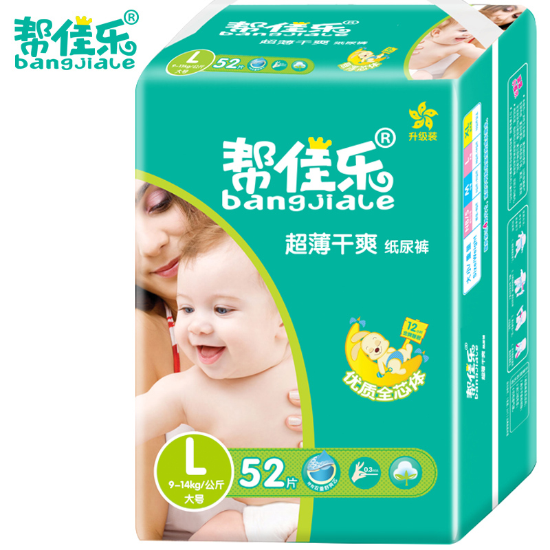Bangjiale newborn infant diaper ultra light, ultra soft and breathable male and female baby diaper large 52 pieces