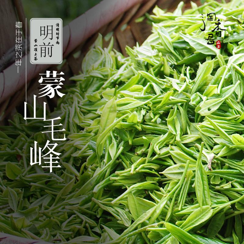 2017 новый чай провинция сычуань зеленый чай специальная марка следующий назад волосы пик монгольский топ камелия лист весна чай монгольский топ камелия 250g бесплатная доставка