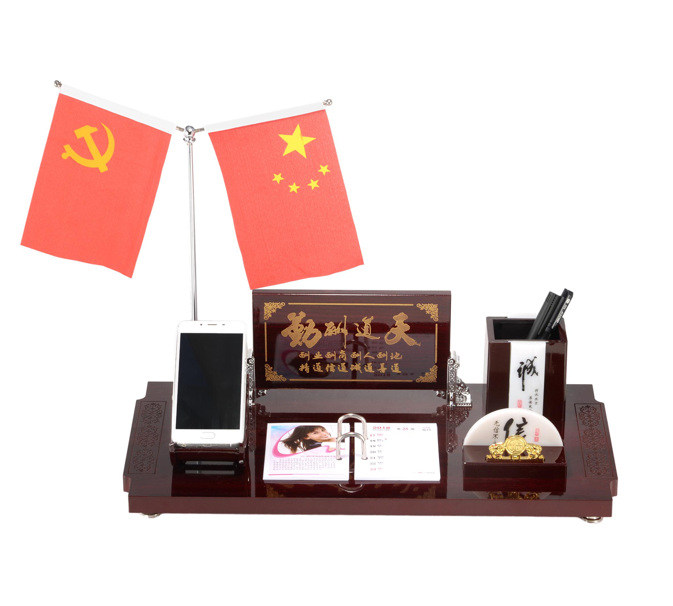 老板办公室桌面摆件装饰品高档文台创意笔筒招财摆设送领导礼品