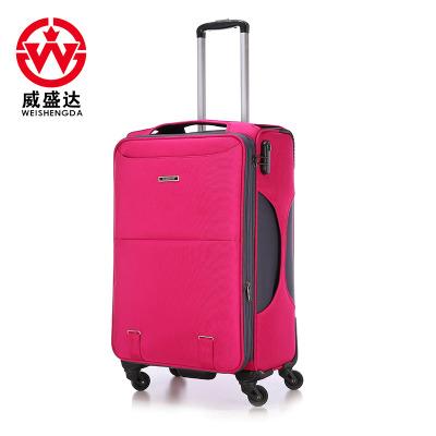 威盛达品牌正品超轻万向轮尼龙布拉杆箱 旅游行李箱登机箱包邮