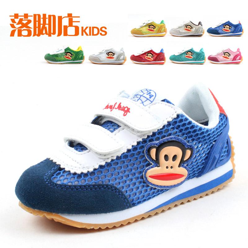 Детские сандалии в летом 2015 мальчиков детские кроссовки, обувь для девочек сетка дышащей мягкие кожаные кроссовки