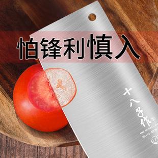 十八子作菜刀家用切片刀不锈钢切肉刀斩切砍骨阳江切菜刀超快锋利图片
